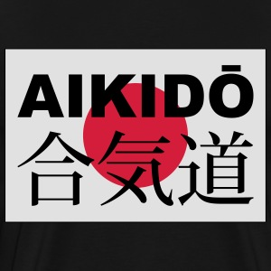 aikido Hoodies - Men's Premium T-Shirt