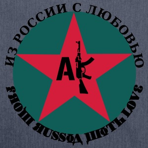 From Russia with Love T-Shirts - Schultertasche aus Recycling-Material