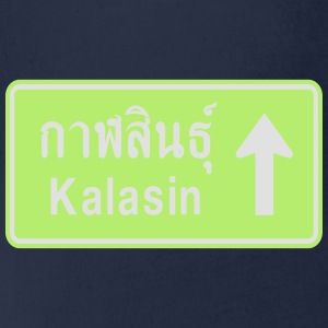 Kalasin, Thailand / Highway Road Traffic Sign - Organic Short-sleeved Baby Bodysuit