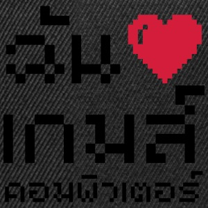 I Heart (Love) Computer Games / Thai Language - Snapback Cap