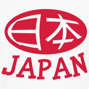 Japan T-Shirts - Men's Premium Longsleeve Shirt