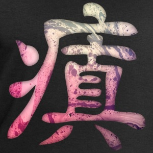 Kanji - Insane Shirts - Men's Sweatshirt by Stanley & Stella