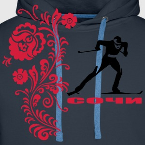 ornament T-Shirts - Men's Premium Hoodie