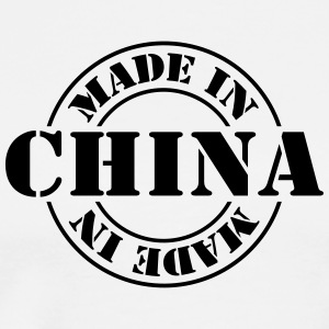 made_in_china_m1 Kookschorten - Mannen Premium T-shirt