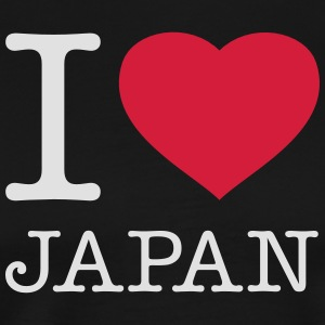 I ♥ JAPAN  Aprons - Men's Premium T-Shirt