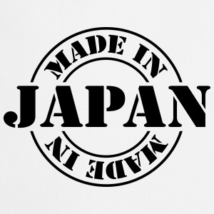 made_in_japan_m1 Tee shirts - Tablier de cuisine