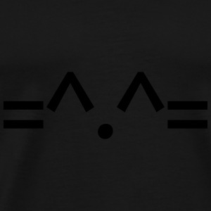 ascii car Caps & Hats - Men's Premium T-Shirt