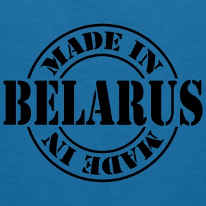 made_in_belarus_m1 Accessories - Women's V-Neck T-Shirt