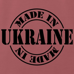 made_in_ukraine_m1 Accessories - Men's Premium T-Shirt