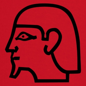 Hieroglyph Head - T-shirt