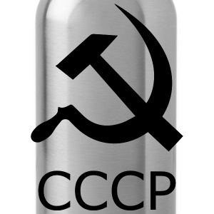 Gourde - CCCP,Russia,Sovietic Union,URSS,communism,communisme,communist,comunista,kommunismus,red army