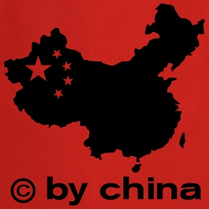 copy by china T-shirts - Keukenschort