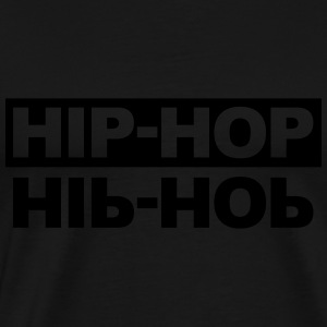Hip-hop Sweat-shirts - T-shirt Premium Homme