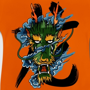 Dragon Shirts - Baby T-Shirt