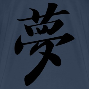 Turquoise Dream - Chinese Sign Dames t-shirts - Mannen Premium T-shirt