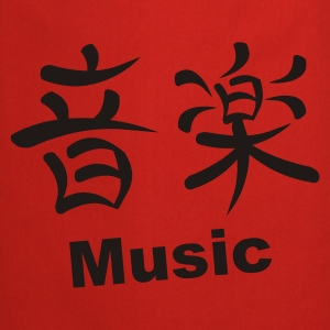 Red Kanji - Music Tops - Cooking Apron
