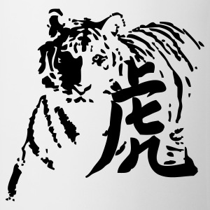 2010- year of the tiger - Mok