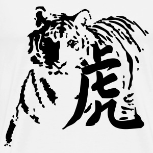 2010- year of the tiger - Mannen Premium T-shirt