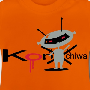 Orange Robot Kids' Shirts - Baby T-Shirt