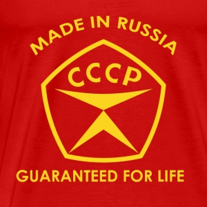 Made in Russia - Männer Premium T-Shirt