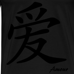 signe chinois amour Tops - Männer Premium T-Shirt