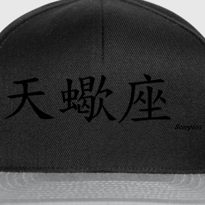signe chinois scorpion Tee shirts - Casquette snapback