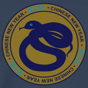 yin water snake Tops - Men's Premium T-Shirt