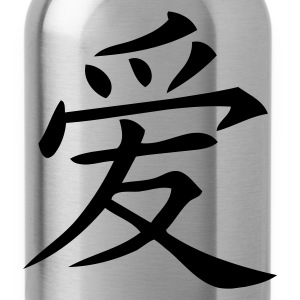Black Love (Japanese Font) Ladies' - Water Bottle