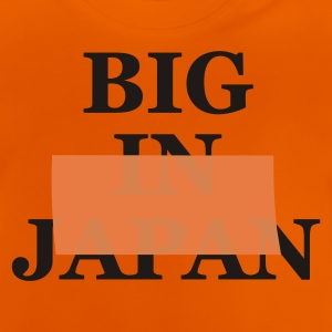 big on the net +  your blog etc :-: - Baby T-Shirt