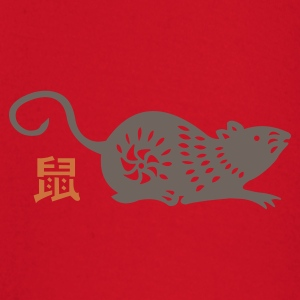 year of the rat (chinese zodiac) :-: - Baby Long Sleeve T-Shirt