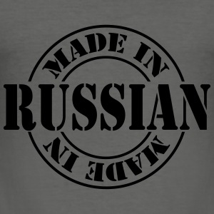 made_in_russian_m1 Gensere - Slim Fit T-skjorte for menn