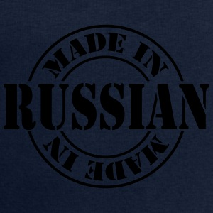 made_in_russian_m1 Tops - Men's Sweatshirt by Stanley & Stella