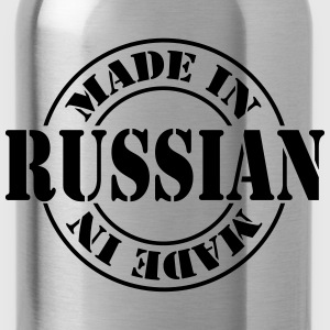 made_in_russian_m1 Tops - Water Bottle
