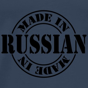 made_in_russian_m1 Toppar - Premium-T-shirt herr