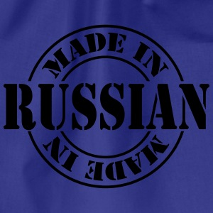 made_in_russian_m1 Shirts - Drawstring Bag