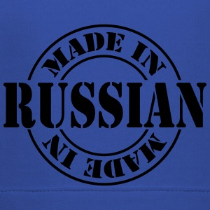 made_in_russian_m1 Shirts - Kids' Premium Hoodie