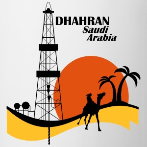 Oil Rig Saudi Arabia Middle East - Mug