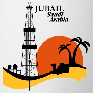 Oil Rig Saudi Arabia Jubail Middle East - Mug