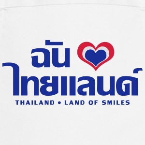 I Love (Heart) Thailand (Chan Rak Thailand) Tanks - Cooking Apron