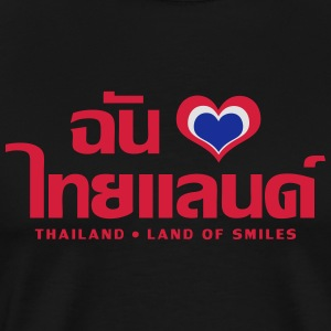 I Love (Heart) Thailand (Chan Rak Thailand) Tanks - Men's Premium T-Shirt