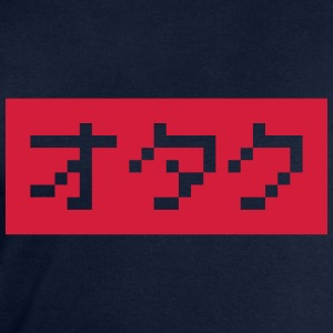 OTAKU Gamer 8 Bit Pixel Block Japanese Katakana - Men's Sweatshirt by Stanley & Stella