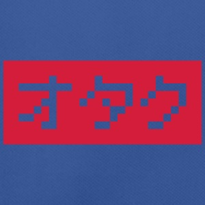 OTAKU Gamer 8 Bit Pixel Block Japanese Katakana - Men's Breathable T-Shirt