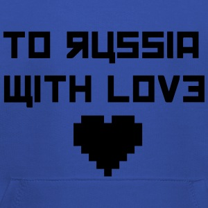 to russia with love T-Shirts - Kinder Premium Hoodie