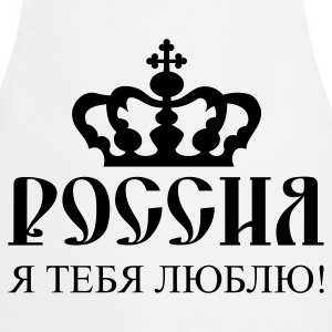 Russia Love - Cooking Apron