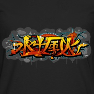 T-shirt Graffiti - Men's Premium Longsleeve Shirt