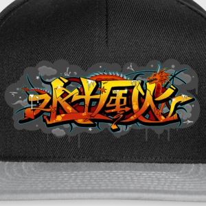 Noir 4 elements T-shirts - Casquette snapback