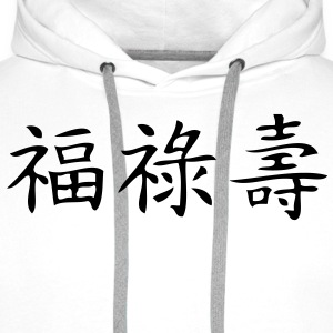 happiness,wealth and longevity T-shirts - Mannen Premium hoodie
