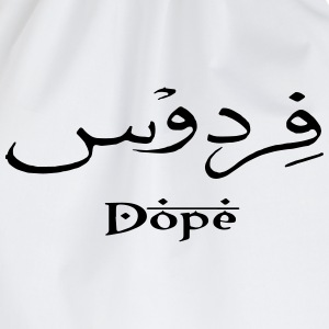 paradisedope T-shirts - Gymtas