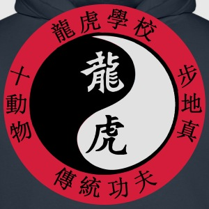 kungfu fighting Tee shirts - Sweat-shirt à capuche Premium pour hommes