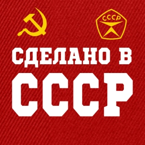 made in cccp T-Shirts - Snapback Cap